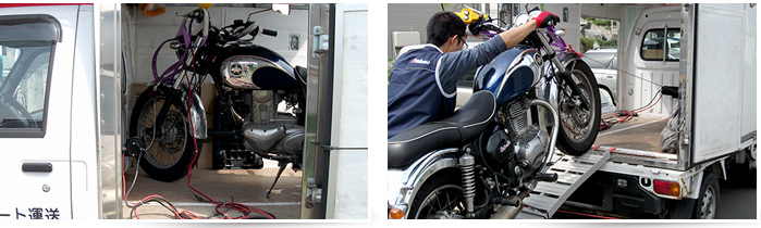 積載例:バイク/Kawasaki エストレヤ 250cc