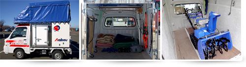 家具・家電・本棚・ダブルベットなんかも積載可能